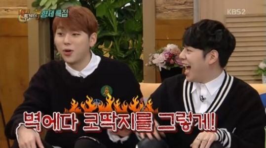 Woo Taewoon Exposes Zico's Secrets And Talks About Struggle Of Having More Famous Sibling
