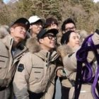 """Running Man"" Gets Hilariously Entangled With Song Ji Hyo's Special Wish"