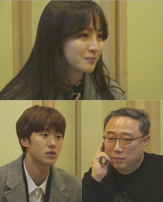 Jung Hye Sung Gong Myung We Got Married