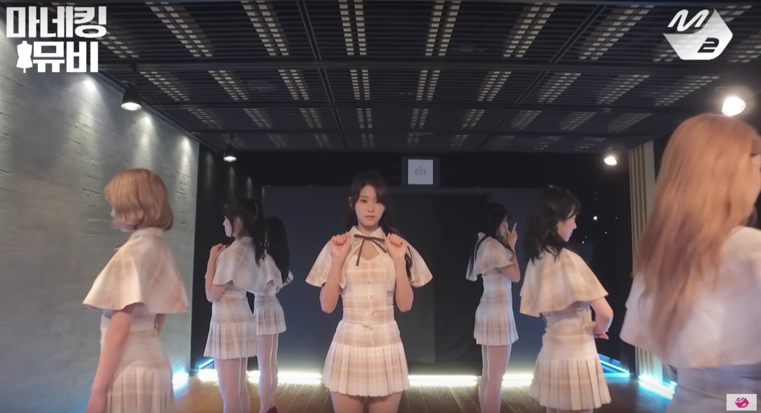 "Watch: AOA Reveals Mannequin Challenge Version Of ""Excuse Me"""