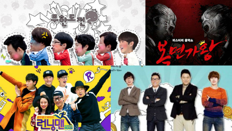 January Variety Show Brand Reputation Rankings Revealed