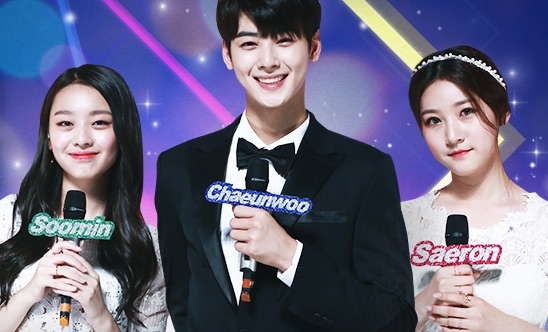 "MBC's ""Music Core"" To Not Air Today Due To Former President Park Geun Hye's Impeachment"