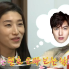 """Volleyball Player Kim Yeon Koung Reveals She's A Fan Of Lee Min Ho And """"The Legend Of The Blue Sea"""""""