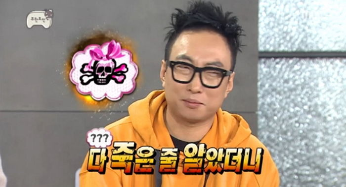"""""""Infinite Challenge"""" Congratulates Park Myung Soo On His Second Child By Roasting Him"""