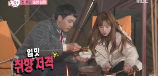 Choi Tae Joon Bomi APink