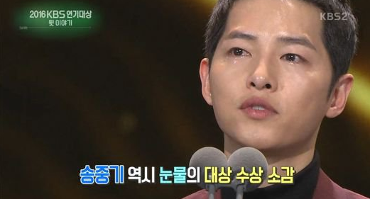 Song Joong Ki Gives A Thoughtful Explanation For His Tears At The KBS Drama Awards