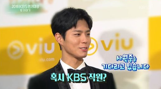 Park Bo Gum Gives A Witty Reply About His Many KBS Hosting Duties
