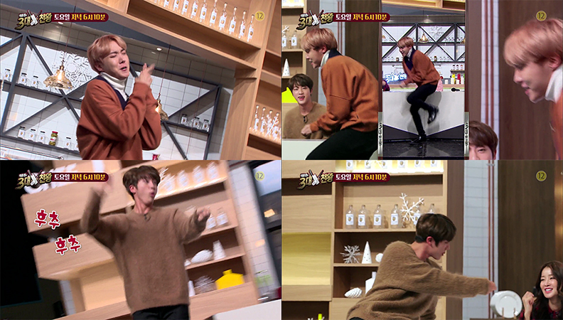 """Watch: BTS's J-Hope And Jin Showcase Their Variety Skills By Performing Hilarious """"Cooking Dance"""""""