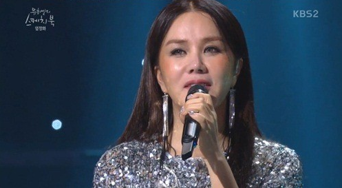 Uhm Jung Hwa Opens Up About Her Courageous Bout With Thyroid Cancer