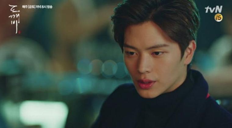 "Yook Sungjae's True Identity Is Revealed In Latest Episode Of tvN's ""Goblin"""