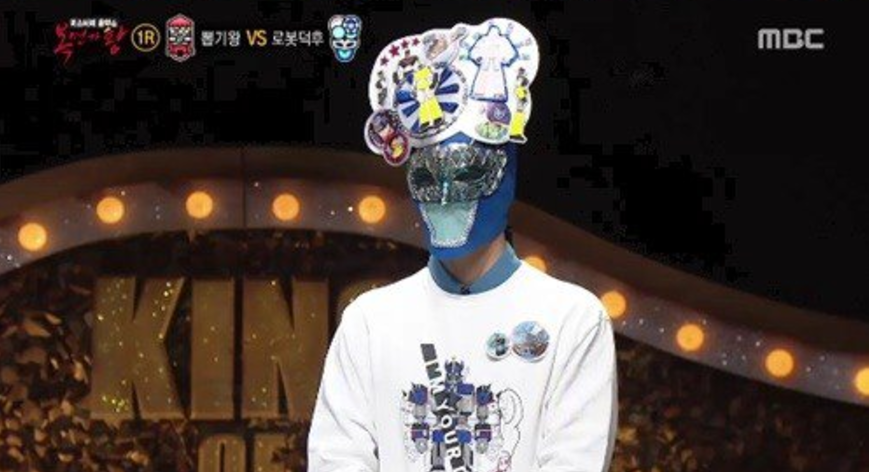 "This Former Idol-Turned-Solo Artist Showcases His Vocals On ""King Of Masked Singer"""