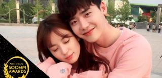 2016 soompi awards best spottoon couple
