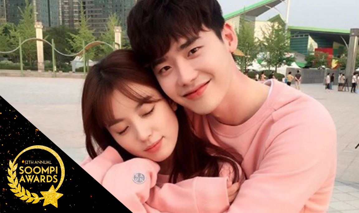 The 10 Best K Drama Couples Of 2016 Soompi