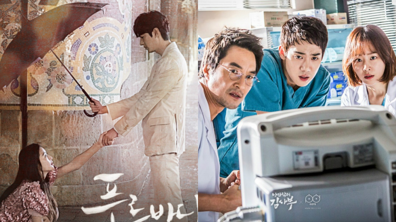 """3 Keys To Success Shared Between """"The Legend Of The Blue Sea"""" And """"Romantic Doctor Kim"""""""