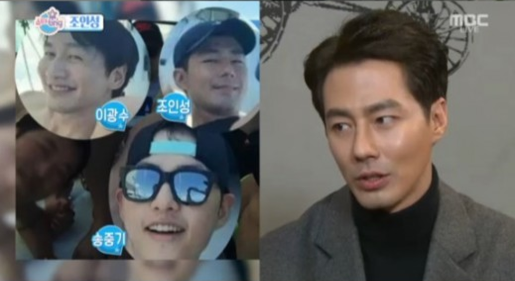 Jo In Sung Song Joong Ki Lee Kwang Soo