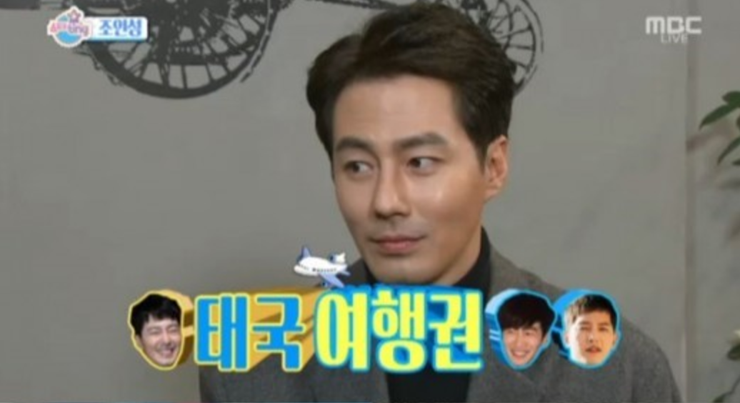 Jo In Sung Jokes He Was Upset About Not Being Included In Song Joong Ki's Award Acceptance Speech