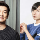 Cho Seung Woo And Bae Doona To Make Highly Anticipated Return To Small Screen