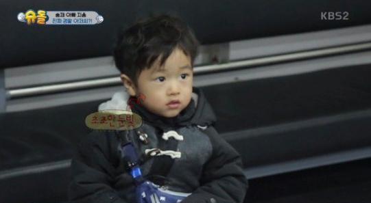 Go Seung Jae