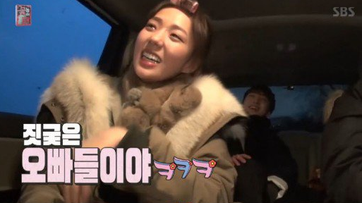 Chae Soo Bin Reveals When She Had Her First Kiss