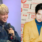 "Watch: BTS's Jimin Shares His Opinion On Whether ""King Of Masked Singer"" Contestant Is His Friend Taemin Of SHINee"