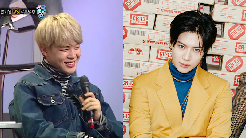 """Watch: BTS's Jimin Shares His Opinion On Whether """"King Of Masked Singer"""" Contestant Is His Friend Taemin Of SHINee"""
