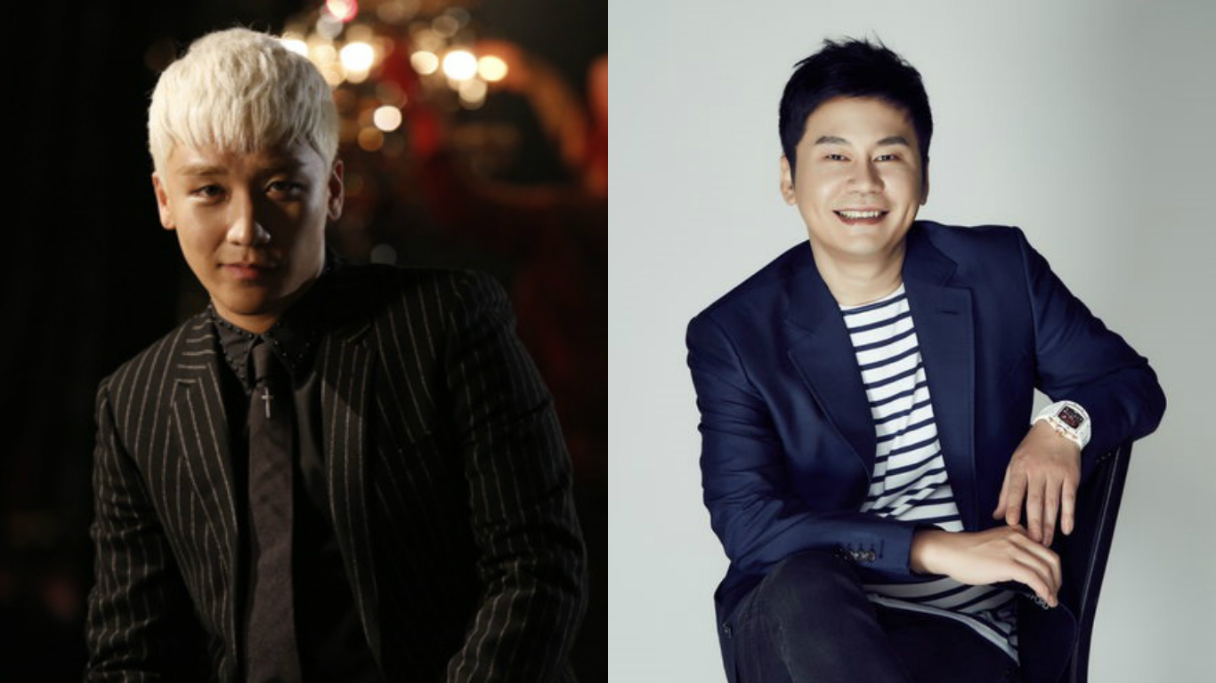 BIGBANG's Seungri Speaks Out At Concert To Defend Yang Hyun Suk
