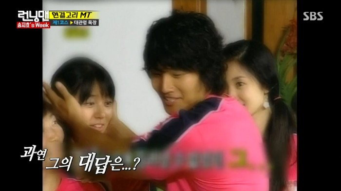 Yoon Eun Hye Kim Jong Kook