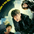 Ji Chang Wook To Make Big Screen Debut With Shim Eun Kyung And Ahn Jae Hong In Crime Action Movie