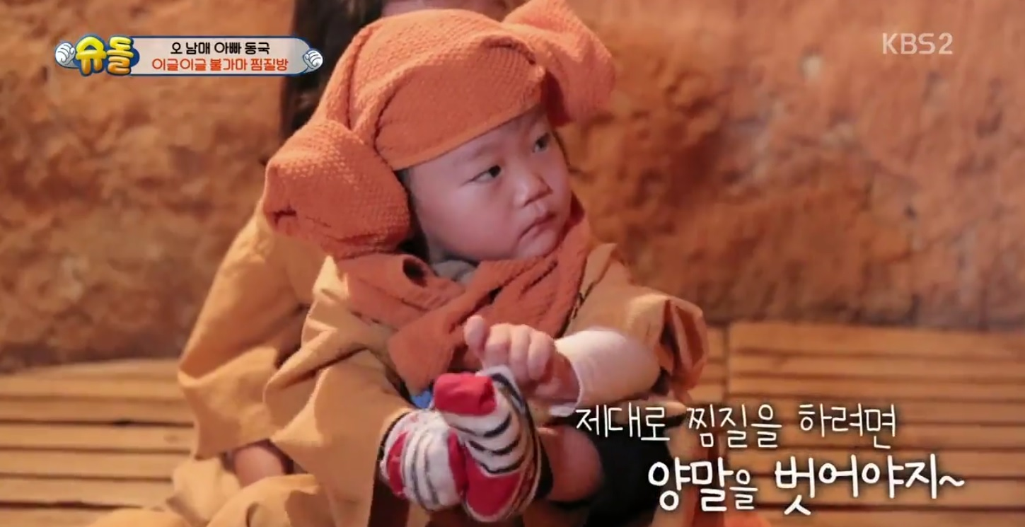 "Watch: Daebak Enjoys The Sauna Like A Little Old Man In ""The Return Of Superman"""