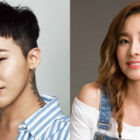 G-Dragon And Sandara Park's Reps Respond To Dating Rumors