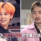"Yoo Byung Jae Talks About His ""Close"" Friendship With BIGBANG's G-Dragon"