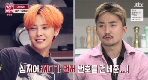 "Yoo Byung Jae Talks About His ""Close"" Friendship With BIGBANG's G-Dragon"