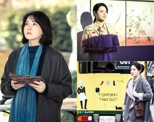 Saimdang Light's Diary Lee Young Ae 2