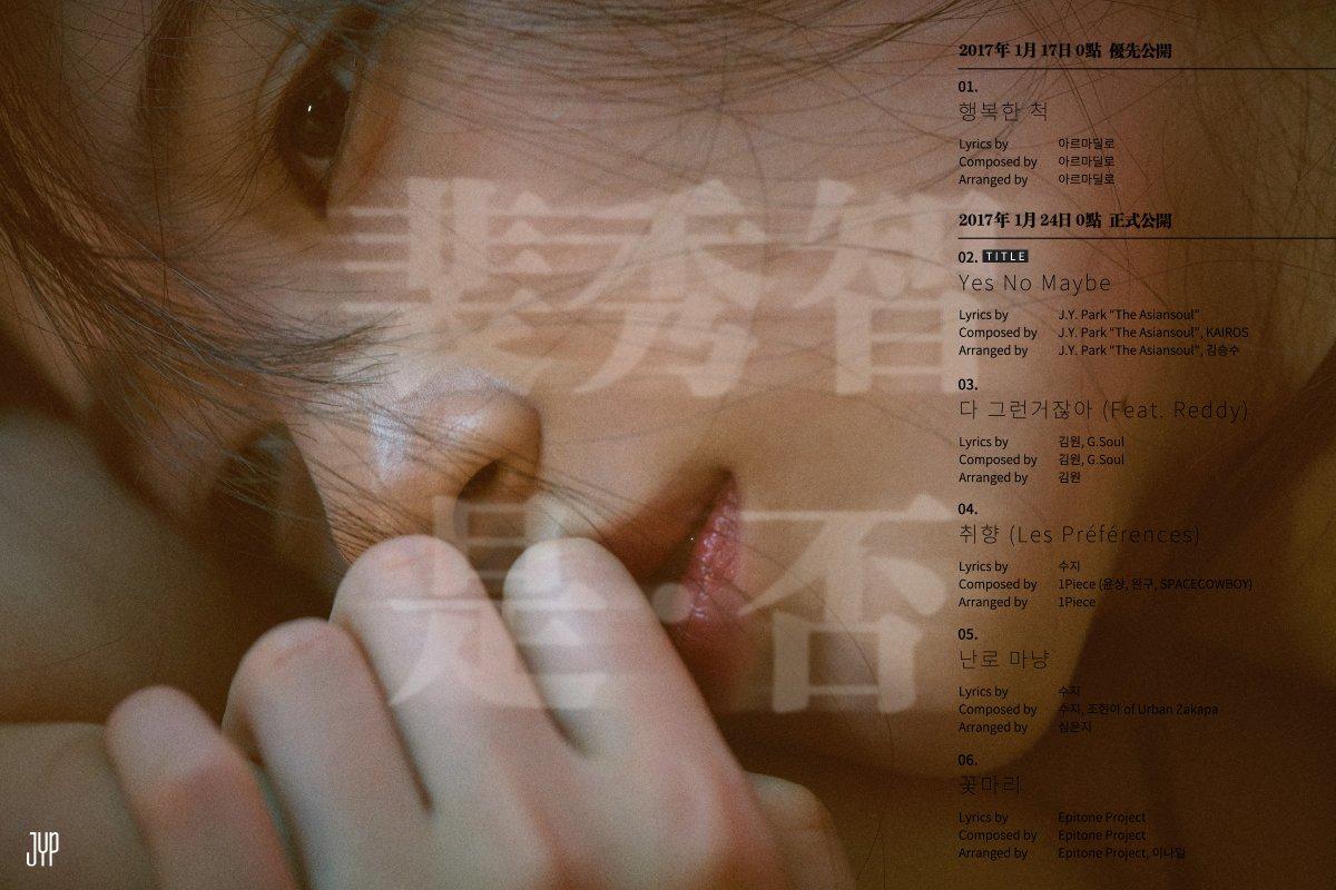 Suzy Shares Track List For 1st Solo Mini Album