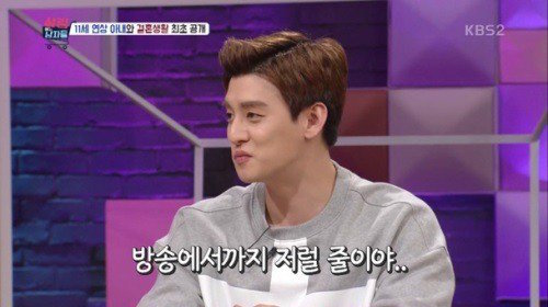 Eli Talks About Why Fellow U-KISS Members Say They're Jealous Of His Public Relationship