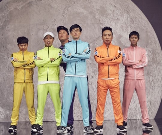 """Infinite Challenge"" Hiatus Causes MBC To Lose Approximately 2 Billion Won"