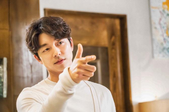 Gong Yoo's Agency Denies Rumors Of The Actor's Bad Health