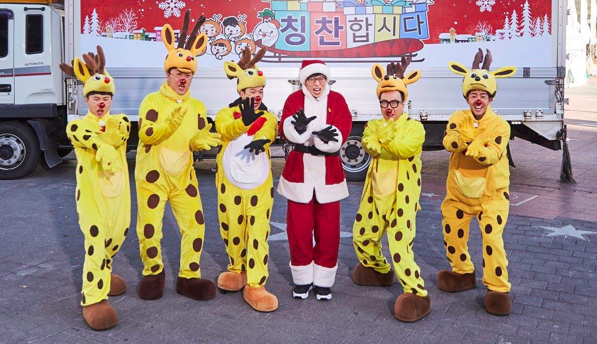 """Infinite Challenge"" Cast Recording Commentary For Special Episode To Be Aired During Hiatus"