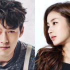 Update: Hyun Bin And Kang Sora Confirmed To Have Broken Up