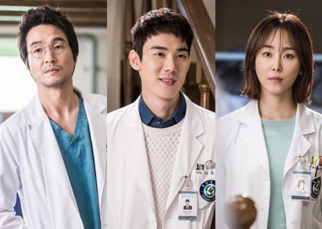 "SBS Rewards Cast And Crew Of ""Romantic Doctor Kim"" With Paid Vacation"