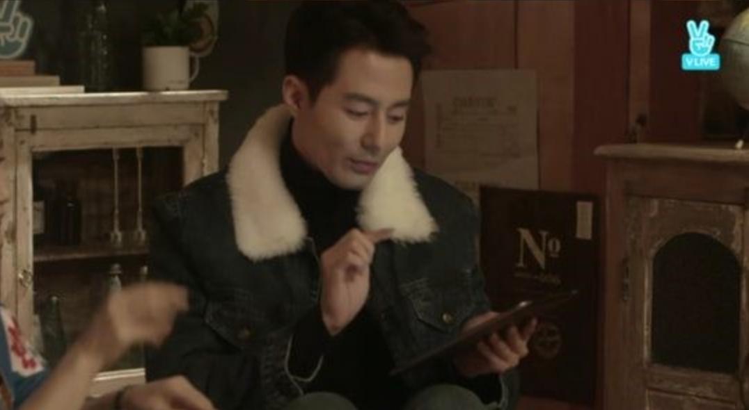 Jo In Sung 2