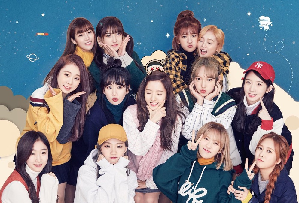Cosmic Girls Announces Fan Club Name