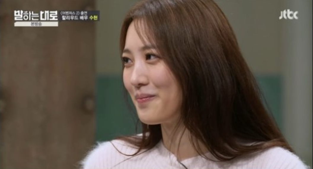 Actress Soo Hyun Opens Up About Her Experience Working In Hollywood
