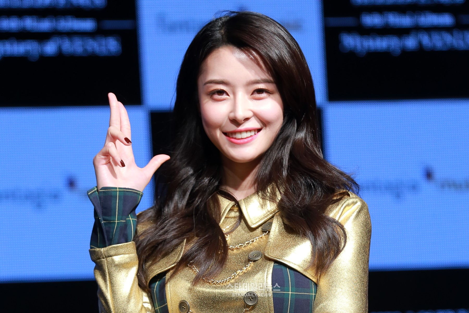 Hello Venus Nara Star Daily News
