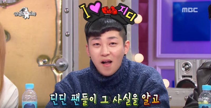 Rapper DinDin Says His Fans Encourage His Love For G-Dragon