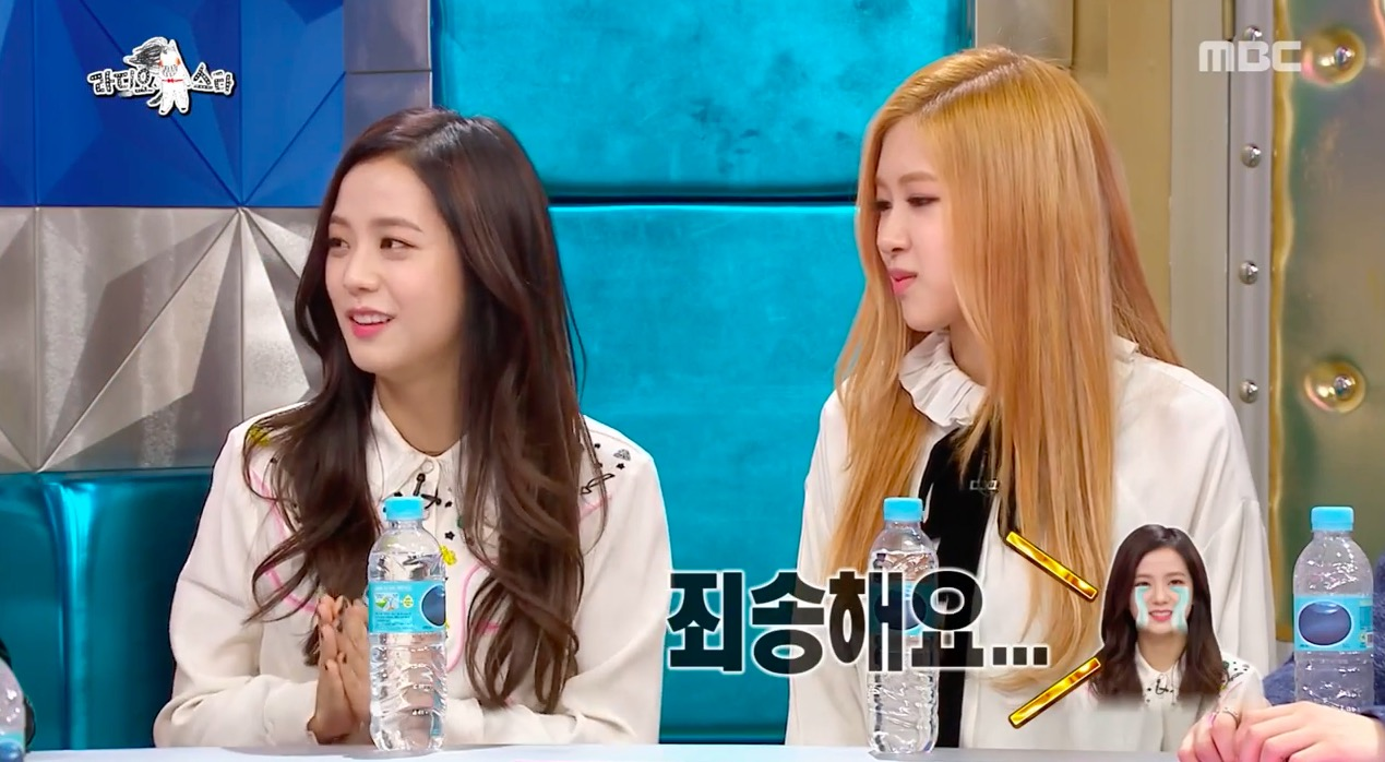 BLACKPINK's Jisoo Explains Why She Turned Down Recruitment By SM Entertainment