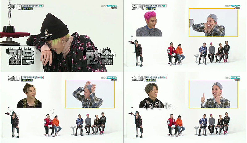 big bang weekly idol pt2_1