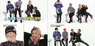 big bang weekly idol pt2_header