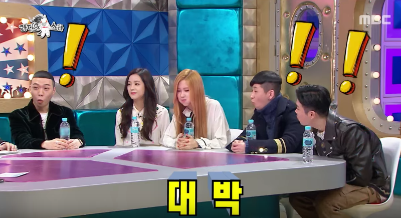 "Watch: BLACKPINK's Jisoo And Rosé Show Off Their Insane Talents In ""Ventriloquism"""