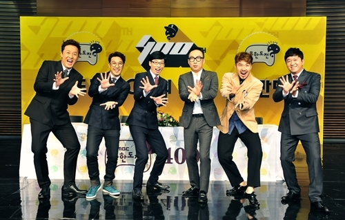 """Infinite Challenge"" Directly Addresses Rumors of Noh Hong Chul's Return"